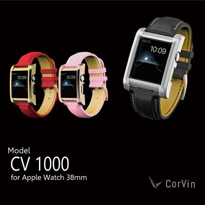 【CorVin】PremiumAccessoriesforAppleWatch38mm(CV1000シリーズ)/AppleWatchケースバンド