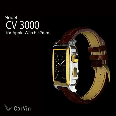 【CorVin】PremiumAccessoriesforAppleWatch42mm(CV3000シリーズ)レザーバンドシルバー・ブラウン/AppleWatchケースバンド