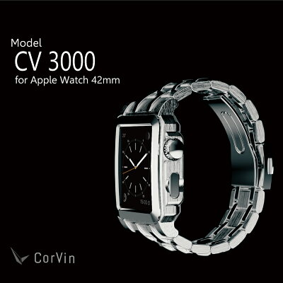 【CorVin】PremiumAccessoriesforAppleWatch42mm(CV3000シリーズ)メタルバンドシルバー/AppleWatchケースバンド