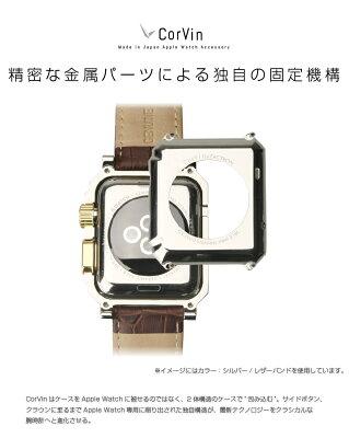 【アップルウォッチケース】【CorVin】【FACTRONデザイナー監修】PremiumAccessoriesforAppleWatch42mm(CV3000シリーズ)メタルバンドゴールド/AppleWatchケースバンド