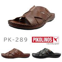 PIKOLINOSピコリノスメンズレザーサンダルPK-289ブラック/ブラウン/