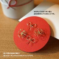 水引リボンお花ピアスセットプチギフトプレゼントお祝い金メッキGP(ゴールドプレート)ラッピング無料