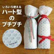プチプチ キャップ ぷちぷち ぁとぷち プレゼント メートル