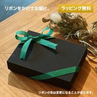 名入れ本革レザーキーホルダー筆記体ロゴ風名前入れプレゼント送料無料箱入りラッピング名入れ刻印ギフト簡易ラッピング無料