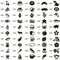 名入れ文字入れ刻印コルクコースター名前入りプレゼント選べるマーク100種類オリジナルデザインギフト送料無料チーム名学校名会社名みんなでお揃い