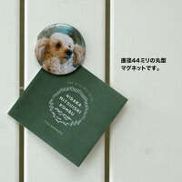写真缶バッジオリジナル丸型缶バッチイラスト絵プレゼントプチギフト記念品部活卒業引退