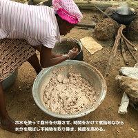 未精製シアバター100%ナチュラル無添加ガーナ産アフリカ直送SHEABUTTER送料無料当店限定60グラムメンタム缶DEEBONSHEA手作り石鹸材料にも