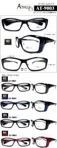 [2016年・最新作]ATHLLYEX度付メガネセット[セルフレーム][眼鏡セット][1.60薄型非球面レンズ][ナイロール]