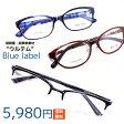 【2017年最新モデル】BLUE LABLE(ブルーレーベル)度付メガネセット[眼鏡セット][送料無料][ウルテム][1.60薄型非球面レンズ付]