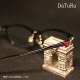 今だけポイント10倍☆DaTuRa(ダチュラ)度付メガネセット[眼鏡セット][送料無料][メタル][ナイロール][鼻パット交換可][1.60薄型非球面レンズ付]