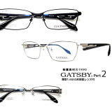 GATSBY(ギャッツビー)度付メガネセット[眼鏡セット][送料無料][メタル][1.60薄型非球面レンズ付]