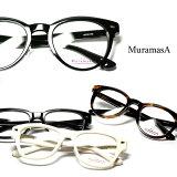 MURAMASA度付メガネセット[眼鏡セット][送料無料][1.60薄型非球面レンズ付][鼻パット交換可]