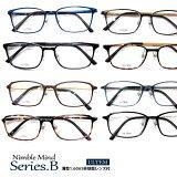 NimblemindSeries.B度付メガネセット[眼鏡セット][送料無料][メタル][1.60薄型非球面レンズ付][鼻パット交換可]
