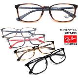 Rayban[RD7149D]度付メガネセット[眼鏡セット][送料無料][セル][1.60薄型非球面レンズ付][鼻パット交換可]