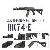 g&g 電動ガン RK74-E AK 最終進化形RK -74シリーズ【3か月保証】【送料無料】