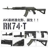 g&g 電動ガン RK74-T AK 最終進化形RK -74シリーズ【3か月保証】【送料無料】