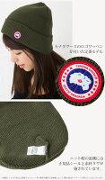 CanadaGooseカナダグースKnitCapニット帽ビーニーニットキャップカナダグース帽子男女兼用メリノウール高級ニット帽子秋冬