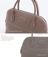 ブガッティ型バッグサイズ27柔らかい上質レザー贅沢使用レザーバッグ本革バッグイタリアンレザー
