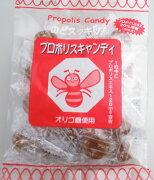 セットプロポリスキャンディ
