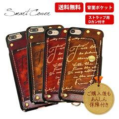 15b5a8a8fe スマホケース カード収納 背面 本革 iPhone7ケース iPhone7 plus ケース galaxy s8 s8+ s8plus Xperia  XZ XZs カバー 可愛い おしゃれ 英字 英字柄 ハードケース 耐 ...