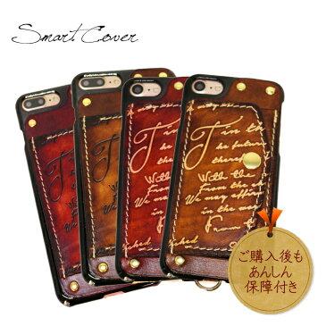 スマホケース カード収納 背面 本革 iPhonese2 iPhone8 ケース iPhone8 plus se2 ケース カバー 可愛い おしゃれ 英字 英字柄 ハードケース 耐衝撃 落下防止 使いやすい 薄い 軽量 スリム レザー 背面ポケット カード 収納 プレゼント ギフト