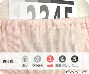 シルクタップショーツ841【あす楽】lucky5days[I:9/20]