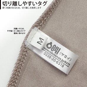 シルクのブラキャミソール(ゆったりタイプ)カップ入替可(別売)841【あす楽】[I:9/20]