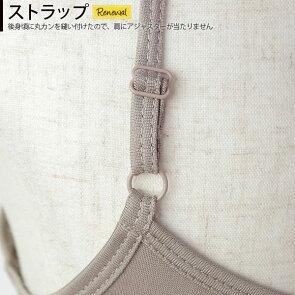 シルクのソフトブラジャー(アンダー入替可)カップ入替可(別売)841【あす楽】[I:3/10]