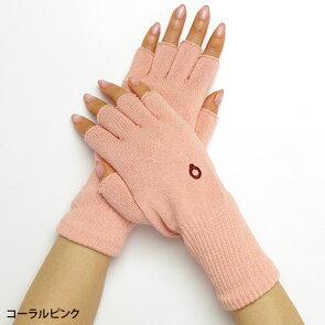 シルクハンドウォーマースマホ手袋841【あす楽】[I:9/40]