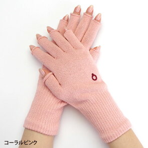 シルクハンドウォーマーMAXスマホ手袋841【あす楽】[I:9/40]