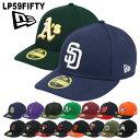 ニューエラ キャップ LP59FIFTY NEW ERA MLB ロープロファイル パドレス アスレチックス メッツ パイレーツ メンズ 帽子 オーセンティック 公式モデル メジャーリーグ ベースボールキキャップ・・・