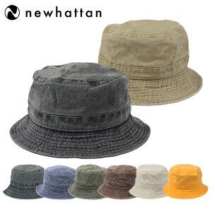 ニューハッタン バケットハット メンズ レディース 帽子 Newhattan 100% cotton pigment dyed bucket hat Men's Ladies 人気 ブランド 後染め