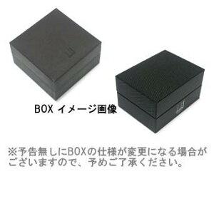 DUNHILL-box