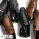 【送料無料】テクシーリュクス texcy luxe メンズ ビジネスシューズ 革靴 TU7768 TU7769 TU7770 TU7771 TU7772 TU7773 TU7774 TU7775 TEXCY LUXE アシックス商事 asics trading 3