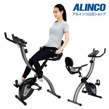 アルインコ直営店 ALINCO基本送料無料AFB4429 コンフォートクロスバイク4429バイク エアロマグネティックバイク フィットネスバイク健康器具 家庭用 自転車ダイエット トレーニング