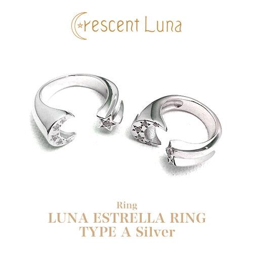 送料無料!CRESCENT LUNA(クレセントルナ) -luna estrella ring type A SILVER- /リング/指輪/シ...