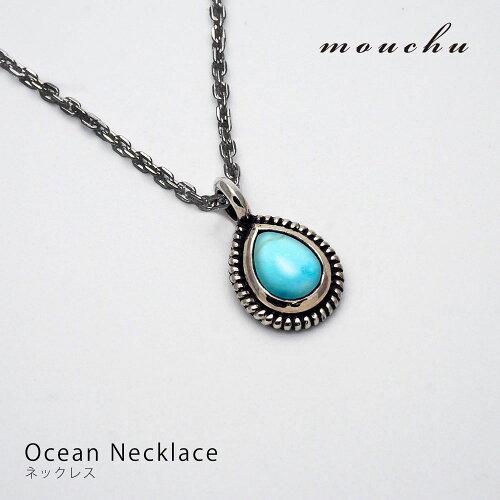 送料無料!mouchu(マウチュ) -Ocean Necklace ネックレス/アクセサリー/ターコイズ/レディース/メ...