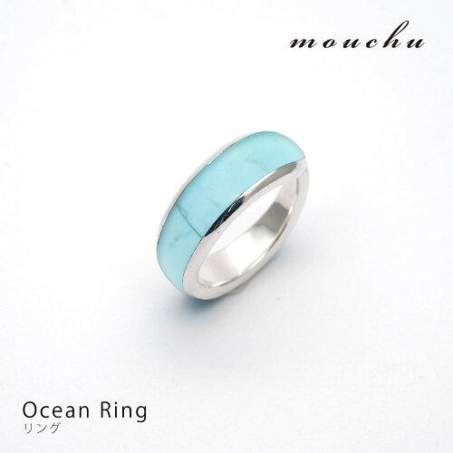 送料無料!mouchu(マウチュ) -Ocean Ring リング/指輪/アクセサリー/ターコイズ/レディース/メンズ