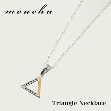 mouchu(マウチュ) -Triangle Necklace ネックレス