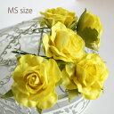 装飾造花・バラ造花(1本)MSサイズ・黄色演出・装飾小物・飾...