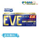 【第(2)類医薬品】イブクイック 頭痛薬DX 40錠|送料無