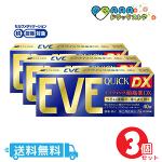 【第(2)類医薬品】イブクイック頭痛薬DX40錠|セルフメディケーション税制対象【イブ(EVE)】