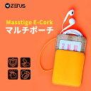 【カード収納】ZENUS Masstige E-Cork マルチポーチ(ゼヌス マステージ イーコルク) カード10枚収納 ハンドメイド イタリアンPU クレジットカード