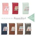 【iPhone SE 5s/5ケース】Happymori Reason ave.4 (ハッピーモリ リーズンアベニュー4) 7カラー 手帳型 マグネット ポケット かわいい レザーケース アイフォン スマホカバー スマホケース ★ 05P01Mar15