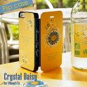 【iPhone SE 5s/5】Mr.H Crystal Daisy 押し花入り(クリスタルデイジーダイアリー) ★ 05P01Mar15