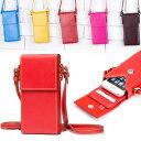 【iPhone5/5s ケース】araree iT-BAG Compact(アイティーバッグ コンパクト)ポーチタイプ 本革 マグネットボタン カード収納ポケット付き Galaxy S3/S4 nexus Opimus G2対応