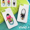 【iPhone5S/5】Happymori Vivid Bar (ハッピーモリ ビビッドバー)かわいい アイフォン スマホカバー スマホケース バータイプ ★ 05P01Mar15
