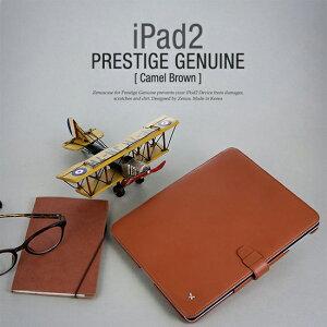 本革 iPAD2ケース Prestige Genuine Camel Brown iPADを汚れや傷から守る!より丈夫で、より独...