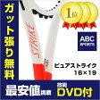 【技術DVDプレゼント】バボラ ピュアストライク 16×19(101282)