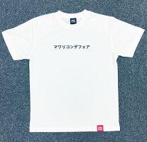 [ウェア]ABCオリジナルス「マワリコンデフォア」ロゴDRYTシャツホワイト×ブラック(w-0038)
